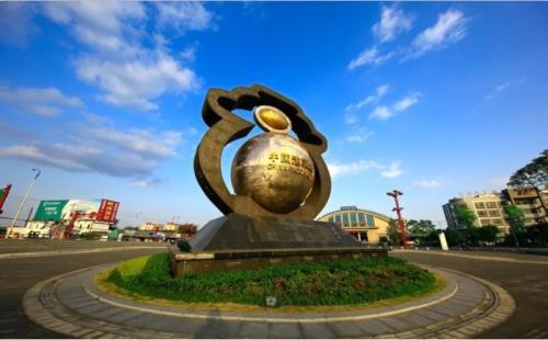 第十二届中国泡菜食品国际博览会正式开幕